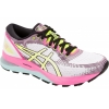 asics GEL-NIMBUS 21 SP (W)