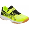 asics UPCOURT 2 PS