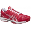 asics GEL-SOLUTION SPEED 2 (W)