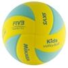 mikasa SKV5 YLG FIVB